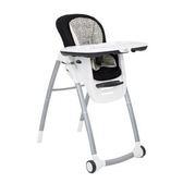 奇哥 joie Multiply 6in1成長型多用途餐椅