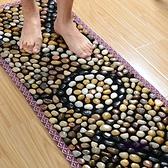 足底按摩器 指壓板腳底按摩器鵝卵石按摩墊健身器材家用腳地墊