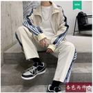 (套裝)夏季男士薄款夾克潮流防曬衣運動立領外套寬松學生情侶防曬服開衫