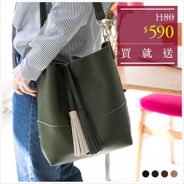 包中包-skyblue自訂簡約流蘇肩背包-共4色-A15152032-天藍小舖