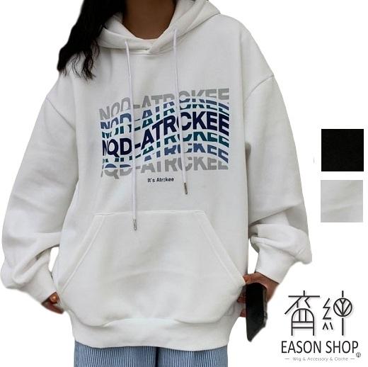 EASON SHOP(GW9378)韓版純色波浪撞色字母印花大口袋高領落肩寬版長袖棉連帽T恤裙女上衣服打底內搭衫