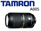 [EYE DC] TAMRON SP 70-300mm F4-5.6 Di VC USD A005 公司貨  (12.24期0利率)