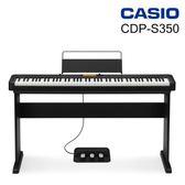 【小麥老師樂器館】卡西歐 CASIO CDP-S350 可攜式 舞台型 電鋼琴 數位鋼琴 (附腳架 三音踏)