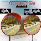 交通凸面鏡路口廣角鏡戶外轉彎反光鏡公路防盜鏡室外凹凸鏡鏡YJT 暖心生活館