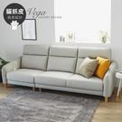 沙發 椅 三人沙發 沙發床【Y0060】Vega Jodie 貓抓皮高背三人沙發 完美主義
