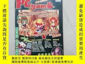 二手書博民逛書店電腦遊戲雙週罕見11Y14489 出版1998
