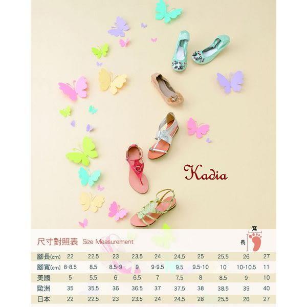 2016秋冬新品上市kadia.華麗金龜子飾釦拖鞋(藍色)