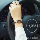 手錶女學生韓版簡約時尚潮流女士手錶防水鎢鋼色石英女錶腕錶   大宅女韓國館韓國館