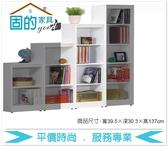 《固的家具GOOD》391-3-AA 白色耐磨四格櫃