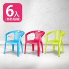 HOUSE【800006】CH08兒童椅...