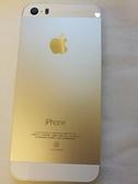【原廠背蓋】Apple iphone 5S 原廠背蓋 背殼 手機殼 贈手工具 (含側按鍵) - 銀色廠規格
