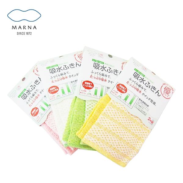 【MARNA】日本進口優質吸水抹布2入