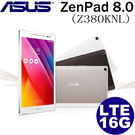ASUS ZenPad 8.0 ◤0利率,送皮套5件組◢ 8吋八核心可通話平板 LTE/16G (Z380KNL)
