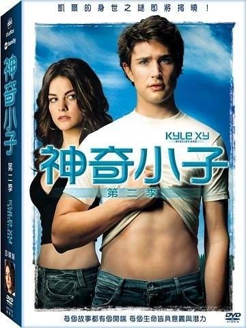 神奇小子 第2季 DVD KYLE XY Season 2 免運 (購潮8)