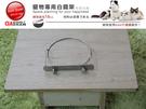 【空間特工】 全新 中型犬白鐵狗碗架 2號不鏽鋼寵物碗/餐具/水碗/鼠碗/飼料碗 架/攜帶 便利