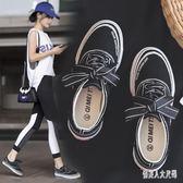 帆布鞋2019春夏季新款百搭學生韓版港風女鞋潮鞋小臟橘 FR8424『俏美人大尺碼』
