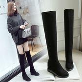 過膝長靴女平底秋冬高跟顯瘦彈力靴坡跟高筒靴女內增高長筒靴