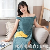 百變浴巾女可穿可裹家用比純棉吸水速干不掉毛吊帶加大款浴裙浴袍 美眉新品