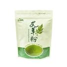 【艾草之家】艾草鮮蔬粉100g...