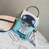 鑰匙包 迷你手機包可愛萌單肩斜挎少女ins超火爆款小包包 瑪麗蘇精品鞋包