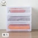 聯府Best抽屜式整理箱28.5L抽屜收納箱置物箱LG600-大廚師百貨