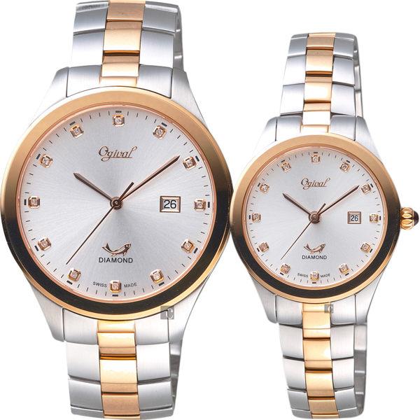 Ogival 愛其華 尊榮真鑽復刻對錶-銀/41+30mm 3366MSR+3366LSR