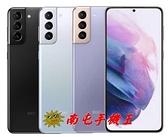 =南屯手機王=SAMSUNG Galaxy S21+ 5G手機 8G/256GB 宅配免運費