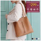 包中包-穿帶圓環皺摺壓紋肩背包中包-共4色-A03031336-天藍小舖