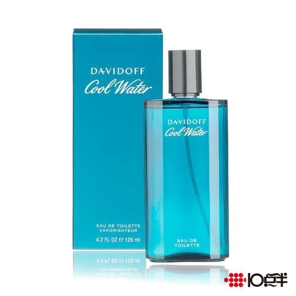 Davidoff 大衛杜夫 Cool water 冷泉男性淡香水 125ml *10點半美妝館*