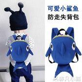 寶寶書包1-3歲幼兒園嬰兒男迷你韓版小鯊魚雙肩兒童防走失背包女     非凡小鋪