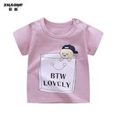 夏季寶寶短袖T恤童裝純棉嬰兒半袖男童上衣兒童小孩衣服女童夏裝