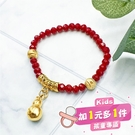 平安寶寶-葫蘆福祿手鍊(紅)《含開光》財...