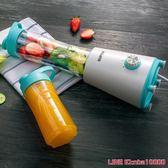 果汁機蘇泊爾榨汁機家用全自動果蔬多功能迷你小型便攜式炸榨汁杯果汁機  CY潮流站