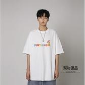 夏季青少年圓領短袖T恤寬鬆百搭港風學生男女上衣【聚物優品】