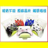 原封五色現貨 XBOX360 有線 手把 線控 遊戲手柄 控制器 搖桿 PC電腦皆可用 USB線