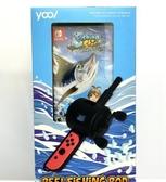 任天堂 Switch NS 釣魚明星 世界巡迴賽 釣竿同捆組 中文版 (預購10月)