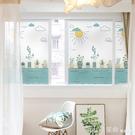 壁貼 玻璃推拉門貼紙窗花貼磨砂窗戶隔熱膜防曬貼膜防窺視防走光遮陽膜 618購物節