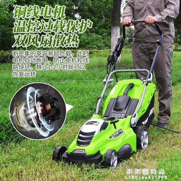 割草機 除草神器手推式自動割草機電動小型家用多功能打草機草坪修剪機 果果輕時尚NMS