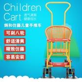 藤椅夏季手推車八輪新款仿竹藤寶寶輕便兒童車仿藤透氣四季嬰兒車
