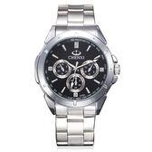 手錶男 手錶商務男士腕錶男錶鋼錶帶石英錶《印象精品》p06