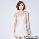 內搭襯裙真絲吊帶背心女內襯裙白色長款冰絲打底內搭桑蠶絲襯裙緞面吊帶裙 風馳 雙11特價