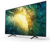 【台中以北含基本安裝】 SONY美規 XBR-65X750H 65吋4K電視 另售XBR-65X800H