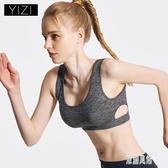 運動內衣女健身瑜伽跑步上托無鋼圈背心式 LR9851【原創風館】