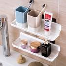 置物架 雙慶浴室吸盤置物架壁掛化妝品墻上置物架廁所衛生間收納架免打孔 交換禮物DF