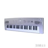 兒童電子琴49鍵英文版多功能入門教學益智啟蒙玩具電子琴 QQ8336【艾菲爾女王】