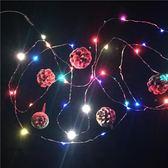 led燈 七彩變色閃燈串LED裝飾燈串銅絲銅線星星小彩燈泡滿天星星節日   居優佳品DF