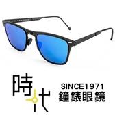 【台南 時代眼鏡 ROAV】Mod 8001 C13.63 折疊太陽眼鏡 偏光 水銀藍