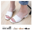 [Here Shoes] 4cm涼鞋 MIT台灣製 氣質百搭菱格 皮革方頭粗跟涼拖鞋-AA579