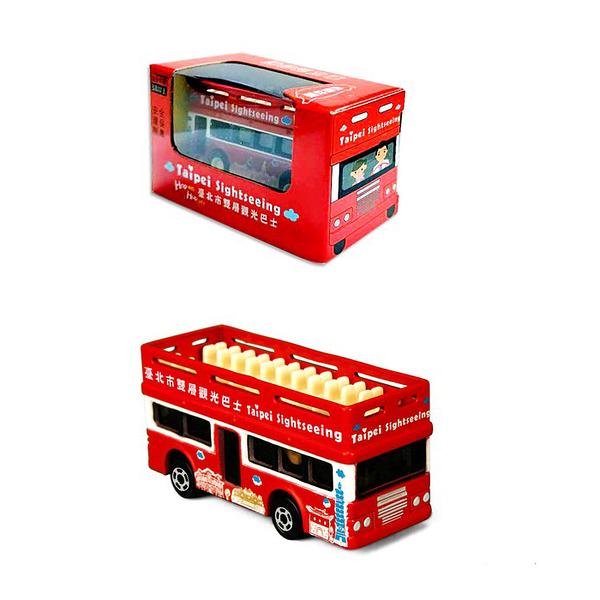 《合金收藏迴力車》臺北市雙層觀光巴士 1:72 / JOYBUS玩具百貨