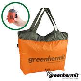 GREEN HERMIT 蜂鳥 防潑水手提收納袋-M 玫瑰橘 CT1023 購物袋 環保便利袋 出國旅遊 負重力強